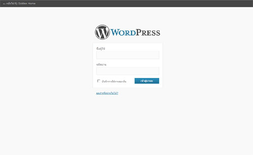 admin-wordpress.jpg